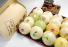 他の写真1: チーズまんじゅう
